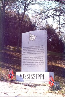 To the Mississippi boys at the Battle of Franklin